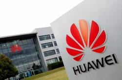 Romanian Lawmakers Pass Key Bill Banning Huawei-China From 5G Networking Business