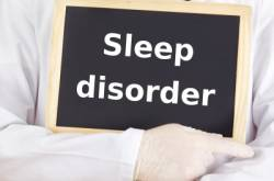 Sleep disorders - Symptoms and Causes - Find Health Tips