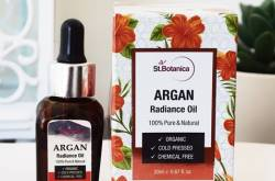 St Botanica Argan Radiance Oil Review
