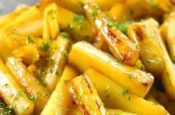Stir Fried Honey Parsnip Recipe With Herbs