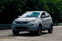 Tata Nexon EV Unveil Delayed Again; Now Scheduled for December 19