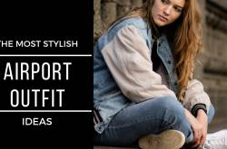 The Pretty City Girl: Airport Outfit Ideas for Women