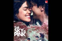 The Sky Is Pink Movie Review: Priyanka Chopra, Farhan Akhtar showcase a fabulous tale of love, life and family