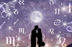 Virgo And Sagittarius Compatibility In Love And Friendship