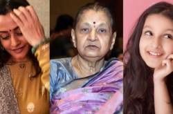 Women's Day 2021: Mahesh Babu Shares A Lovely Photo Of His Wife, Mother & Daughter: Rise And Shine Above All