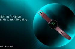 Xiaomi Introduces Mi Watch Revolve, Mi Automatic Soap Dispenser In India